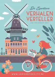 Lex van Buuren van Lex and the City organiseert uitjes en tours in Amsterdam-Oost. Daarnaast online content creatie voor bedrijven in Amsterdam Oost.