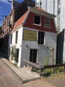 Het Polderhuis - gemeentelijk monument in de Pijp in Amsterdam